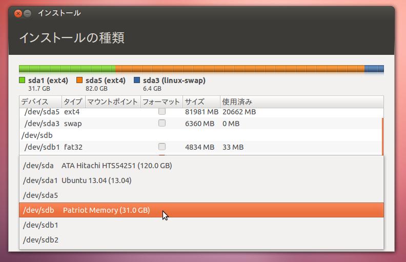 Screenshot_from_2013-05-24-16_30_32