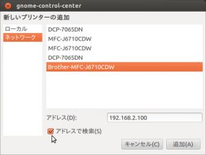 gnome-control-center_003