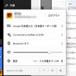 Chromium OS、半角/全角キーで英語/日本語の切り替えを