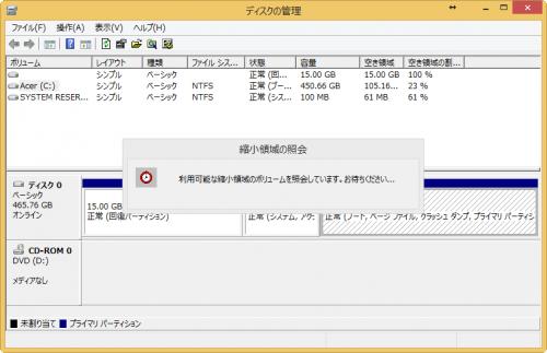 003shoukaichu-500x323