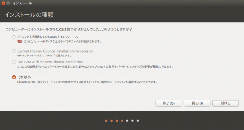 021UbuntuInstall
