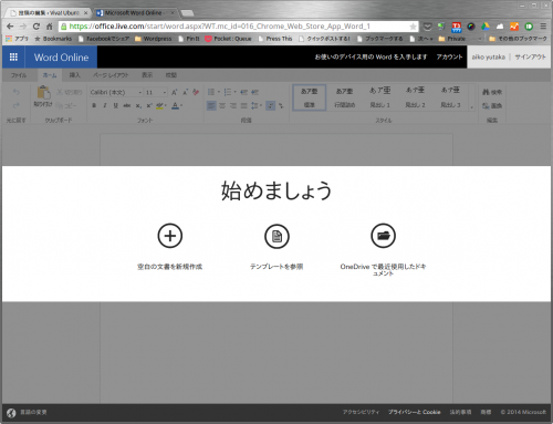 MSOfficeOnline