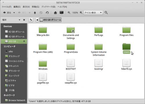 WindowsVolume