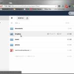 ownCloudとDropboxを連携:「情報資産」の管理がとっても楽に!