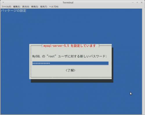 014mysql-serverPassword