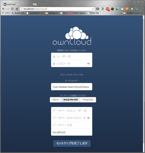 022owncloudAccess