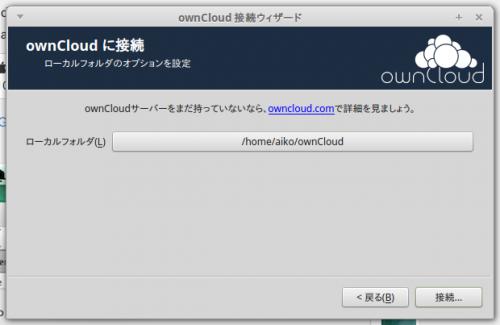 075localFolder