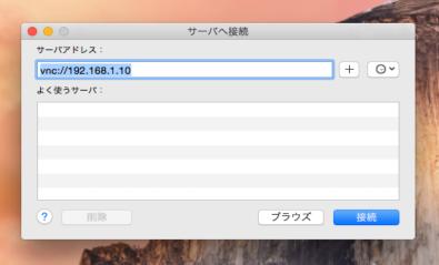 AccessServer
