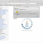 Webminでサーバのディレクトリ管理をビジュアルで出来るように、Oracle Javaを有効にする