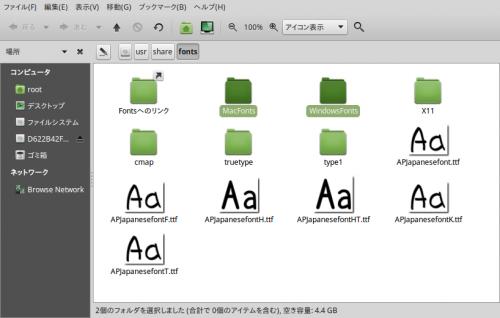 FontsDirectory