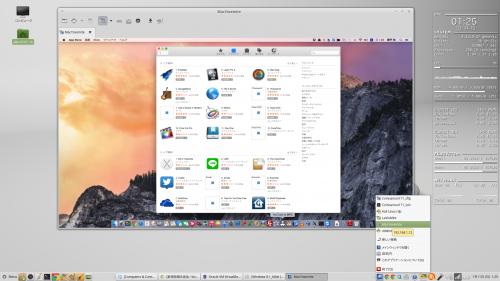 MacDesktopVNC