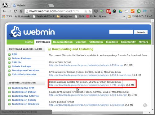 webminDonload
