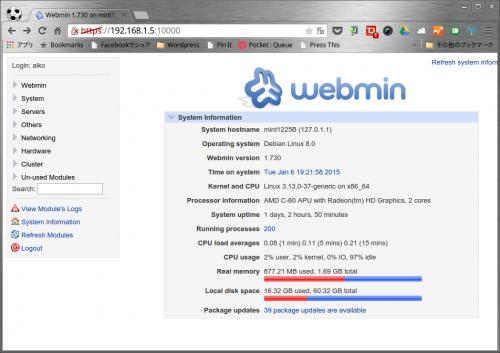 webminLogedIn