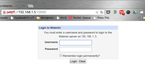 webminLogin
