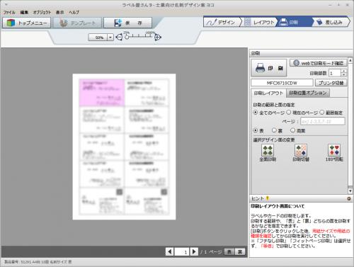 047printing