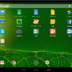 Android X86をUSBメモリーや仮想環境にインストール