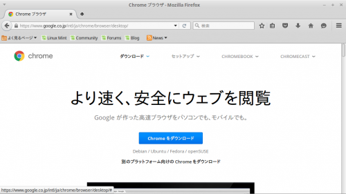 Screenshot-Chrome ブラウザ - Mozilla Firefox