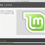 (2)Linux Mint Mateのインストール