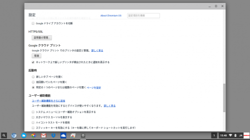 Screenshot 2015-10-08 at 15.48.09
