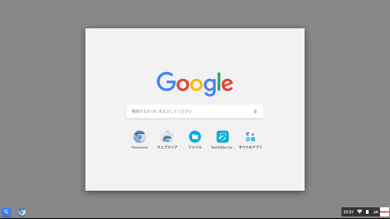 1)Chromium OSのブートUSBメモリーの作成とライブ起動 | Cloud-Work net