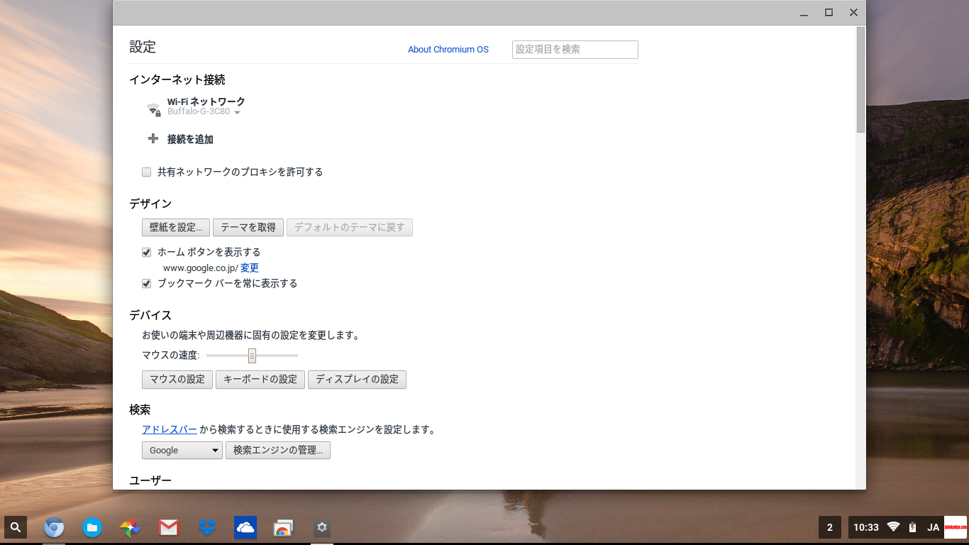 Screenshot 2015-10-16 at 10.33.43