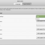 (3)Linux Mint Mateのインストール直後に行っておきたい5つのこと