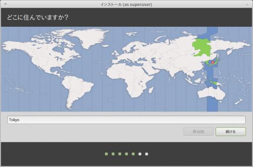 Screenshot-インストール-5