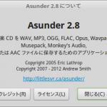 Linux Mint MateでPCオーディオ(4):「Asunder」でCDをFLACとMP3同時にリッピング、アルバムのプレイリストを自動作成する