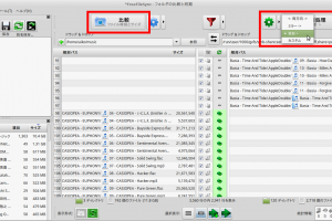 Linux Mint MateでPCオーディオ(7):NAS/ファイルサーバーと同期がかんたん「FreeFileSync」