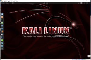 「Offensive Security」のための武器が詰まった、「Kali Linux」。