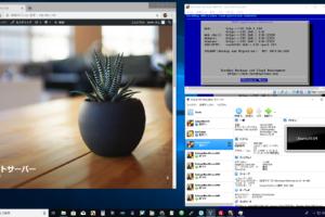 WordPressのテスト環境を10分で用意。1台のPCでいくつものサーバーを同時運用。