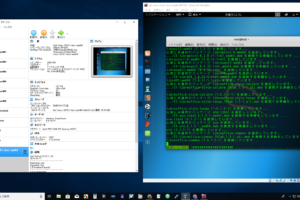 KaliLinuxをVirtualBoxで、かんたんに稼働準備し、日本語化する。